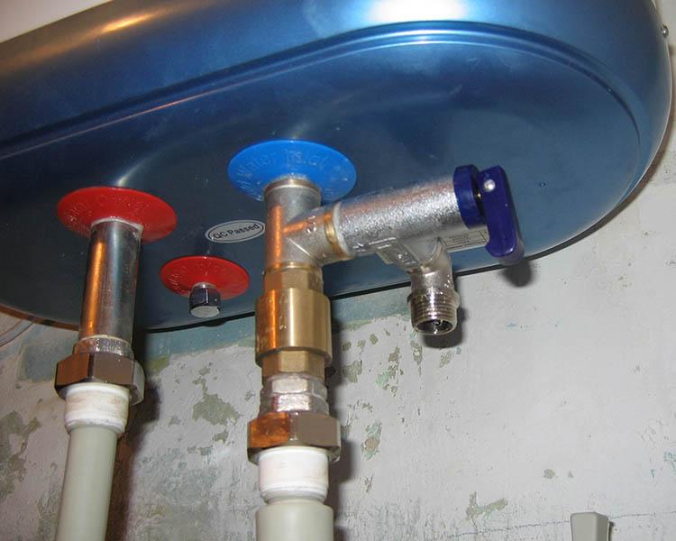 водонагреватель с обратным клапаном
