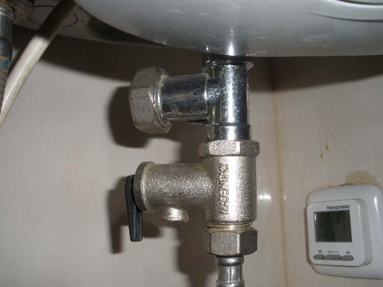 клапан после установки