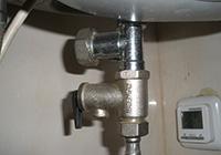 клапан водогрейный