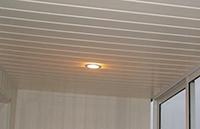 подвешиваем потолок