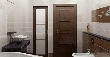 двери в туалете и ванной