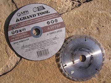 варианты дисков
